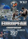 2017 Europameisterschaft in Santorini